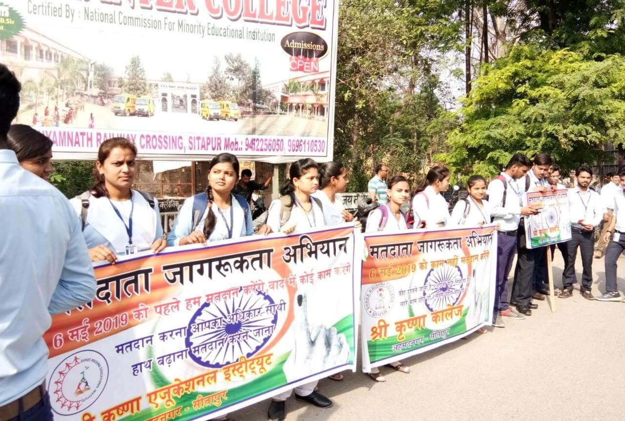 SKGI-Shree Krishna Group of institutions